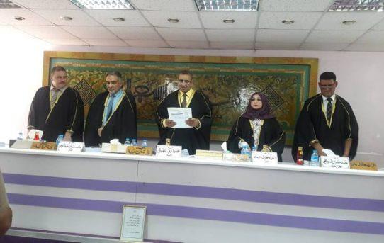 مناقشة طالب الدكتوراه علي عبد الحسين عبد علي